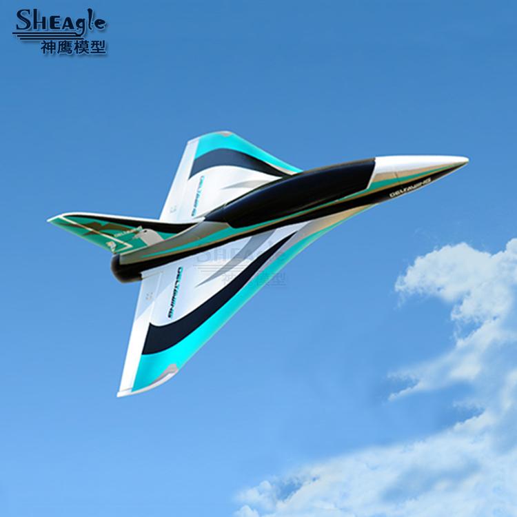[神鹰模型电动,亚博备用网址飞机]黑鸟 50MM涵道高速三角翼 电动固月销量13件仅售56元