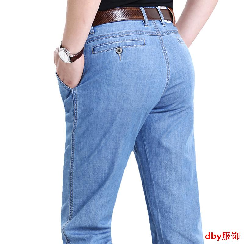 Old style apple jeans mens authentic middle-aged and old mens pants straight casual mens pants thin mens pants