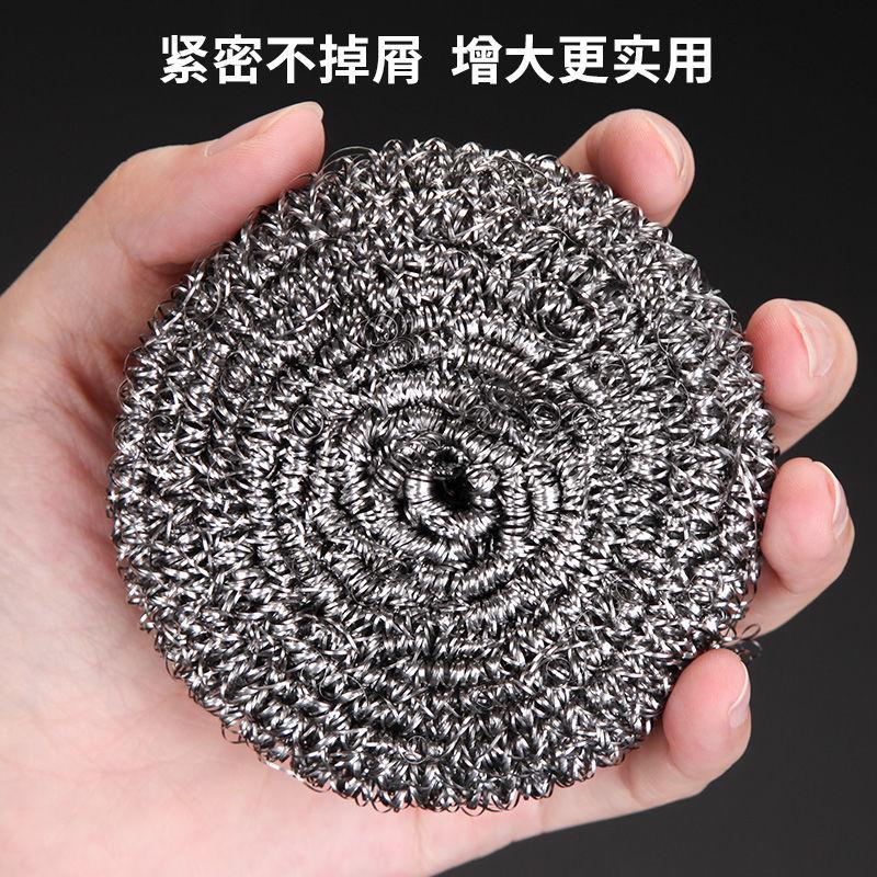 钢丝球清洁球厨房用品大号手柄不锈钢不生锈不掉渣洗碗刷锅