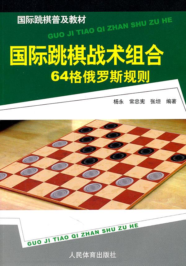 Настольные развивающие игры Артикул 592023579618