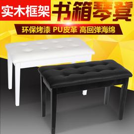 实木双人琴凳 带书箱凳椅子 电子琴凳 电钢琴凳 古筝凳 吉他凳图片