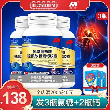 买1发5】敖东氨基葡萄糖硫酸氨糖软骨素加钙中老年关节胶囊钙片