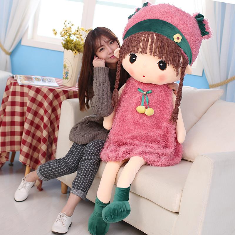 洋娃娃女孩菲儿毛绒玩具公仔睡觉抱枕大号网红布娃娃玩偶抱睡可爱