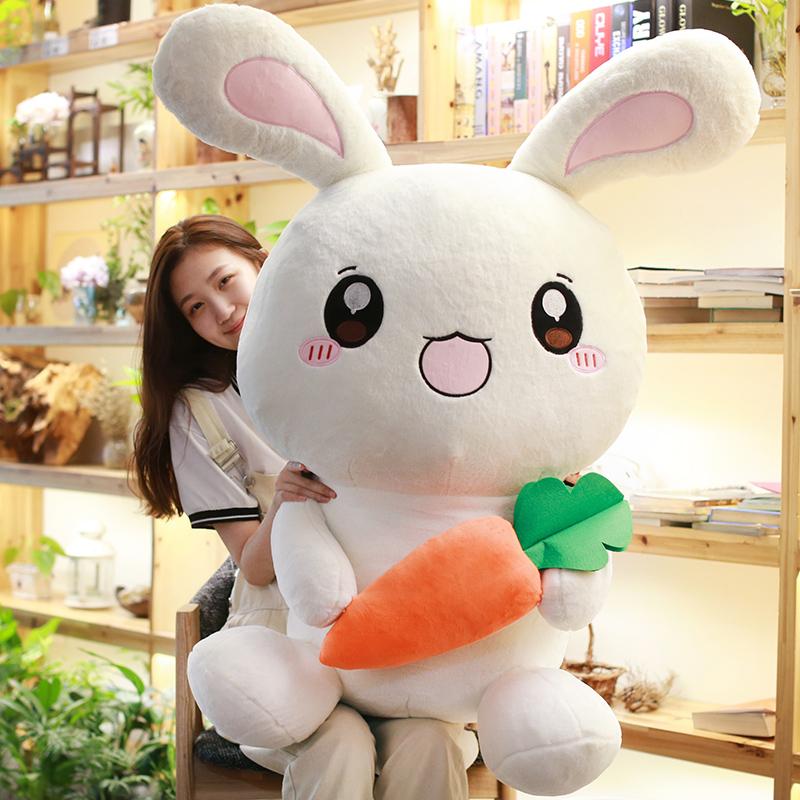 兔子毛绒玩具公仔床上布娃娃可爱抱枕睡觉女生大号小白兔玩偶儿童