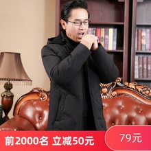 Father's cotton padded jacket, middle-aged winter coat, man's grandfather's down padded jacket, middle-aged and old people's down padded jacket in winter