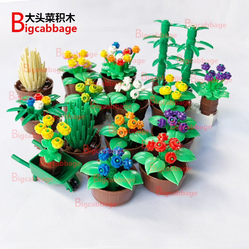 MOC small particle building blocks DIY creative toys small scene bonsai potted plants flowers city streetscape