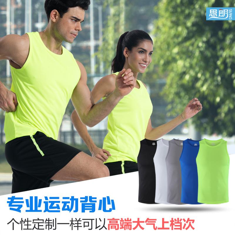 马拉松背心定制印字 运动速干无袖t恤 健身训练服 荧光夜跑团队服