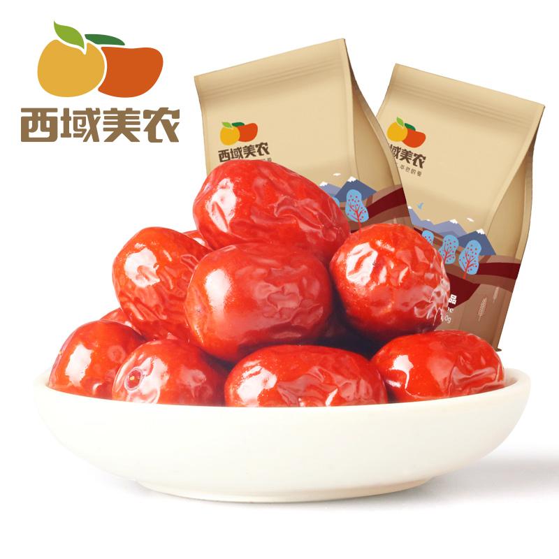 滿199減100~西域美農_阿克蘇魅棗250g~2~新疆特產紅棗零食幹果