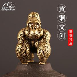 纯铜办公室桌面摆件金刚大猩猩摆饰茶几茶宠摆件装饰品钥匙挂件