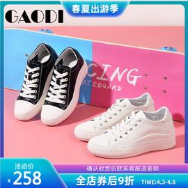 高蒂内增高小白鞋女2020春季新款韩版百搭深口平底女鞋真皮休闲鞋图片