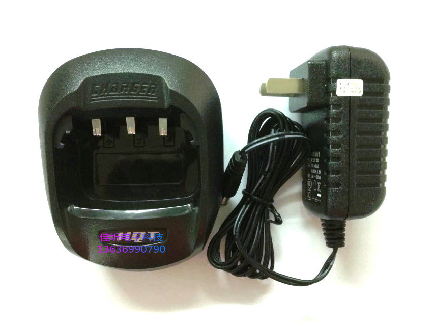 Walkie talkie charger n6800 walkie talkie charger walkie talkie n-6800 charger