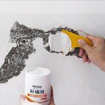 补墙膏墙面修补白色腻子粉内墙家用白墙面去污渍修复膏乳胶漆涂料