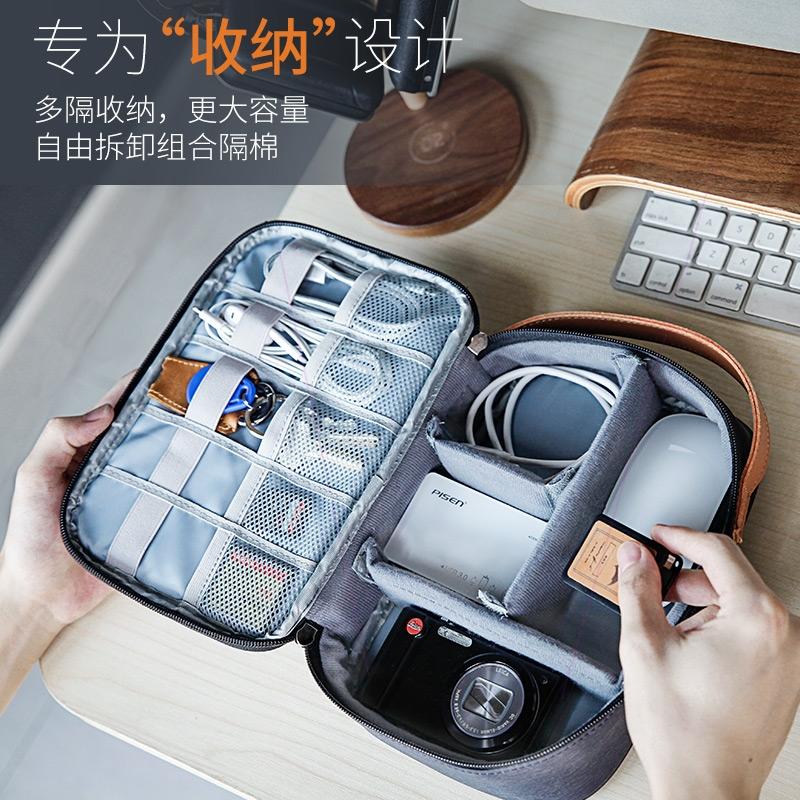 数码电子收纳包手机充电宝数据线耳机u盘便携旅行布袋大小整理包