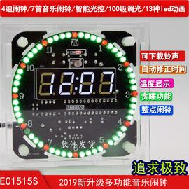 特价第三代智能光控音乐电子闹钟套件数字时钟diy散件带温度显示