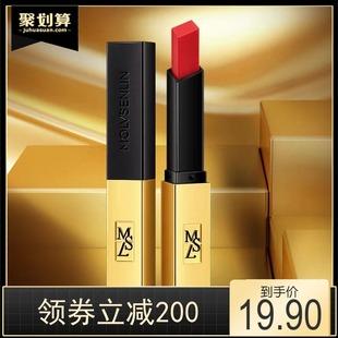 李佳琪推薦小金條口紅方管啞光網紅抖音同款唇膏彩妝學生生日禮物