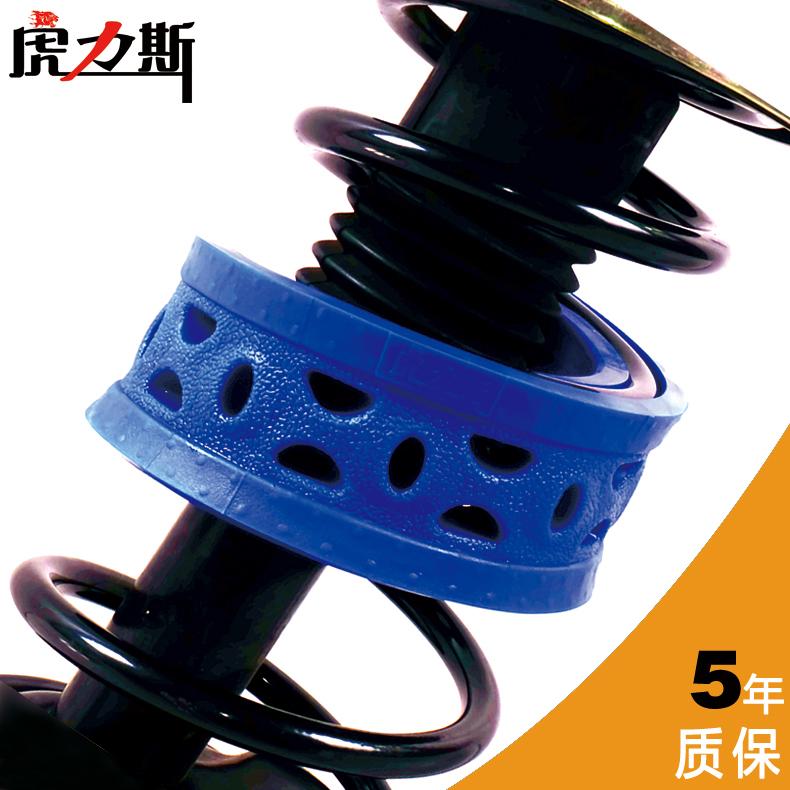 虎力斯 汽车 缓冲胶 减震器胶 弹簧缓冲器 避震胶圈减震胶套改装