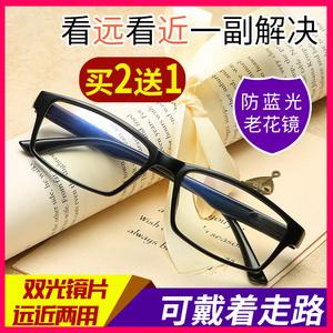 日本双光老花镜抗疲劳防蓝光男女时尚超轻高清100 度舒适老光眼镜