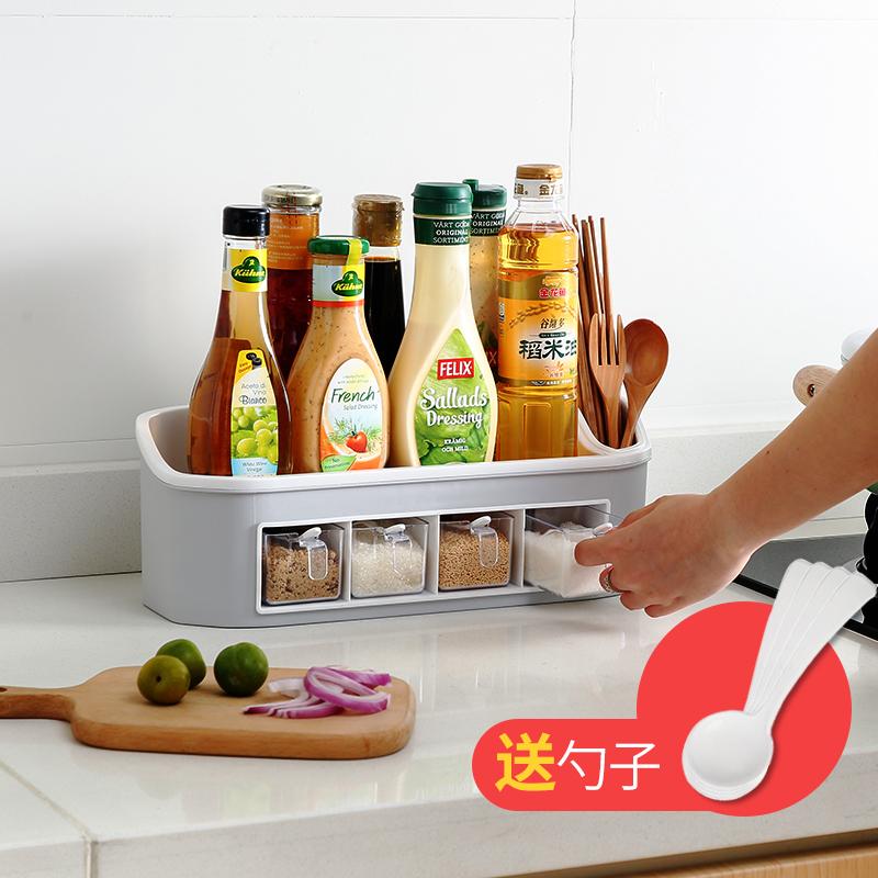 厨房用品储物落地调味料橱柜置物架