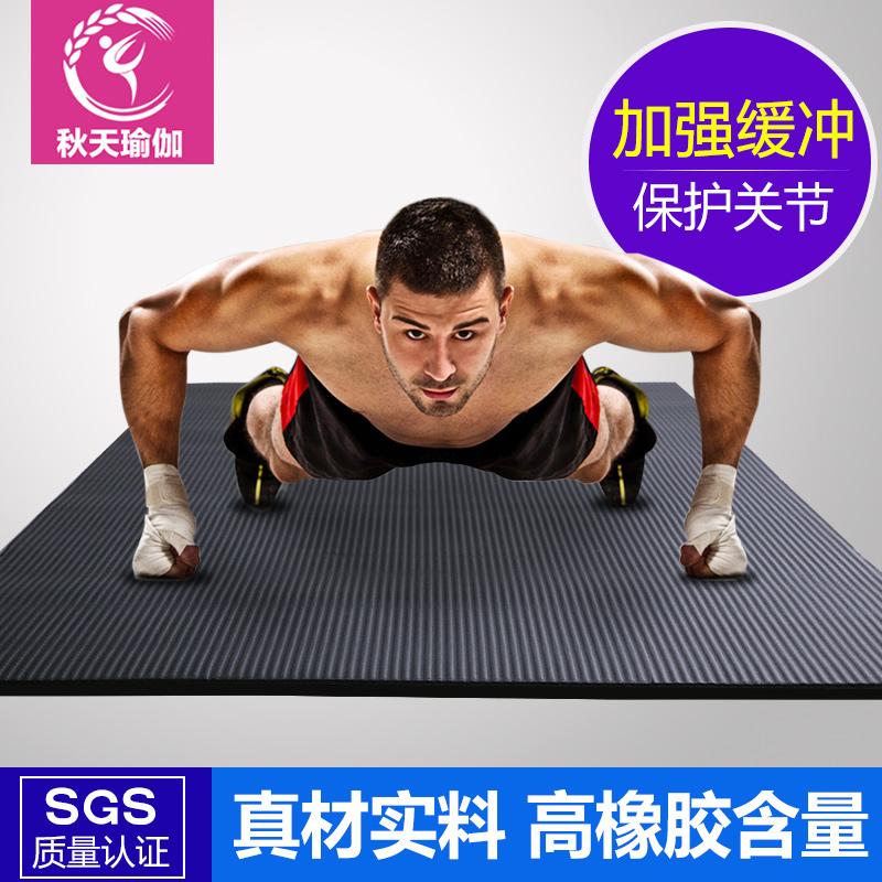 加厚10mm瑜伽垫初学防滑平板支撑运动健身垫子男训练仰卧起坐地毯