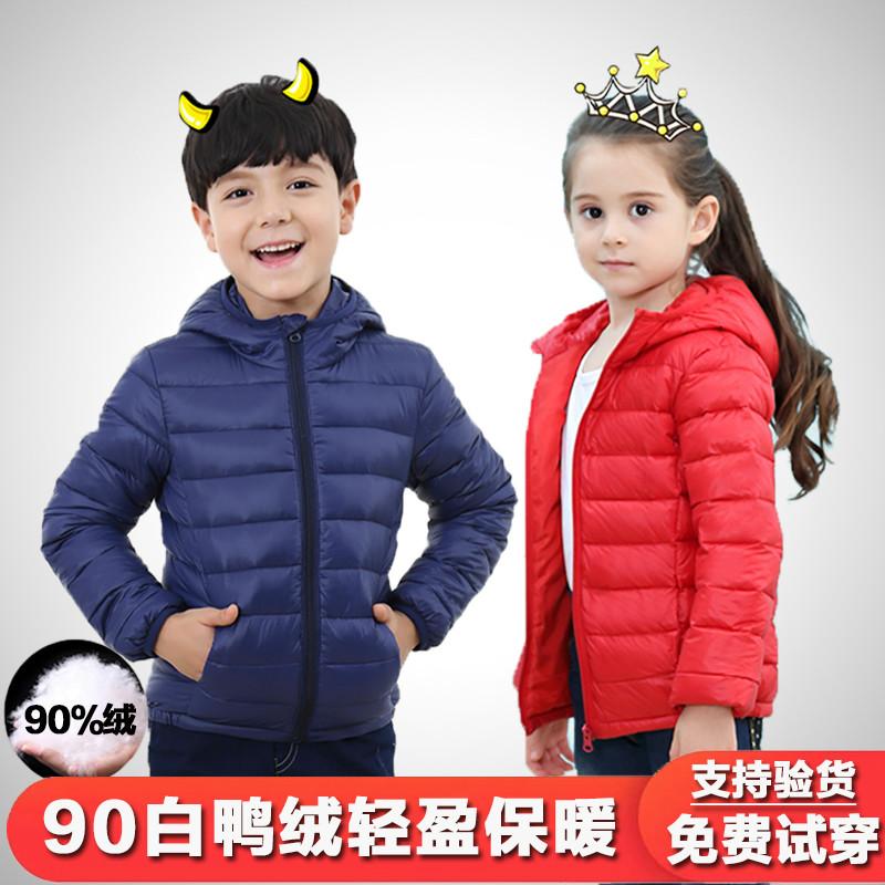 反季促销新款儿童羽绒服男童女童轻薄款中大童装宝宝秋冬羽绒外套