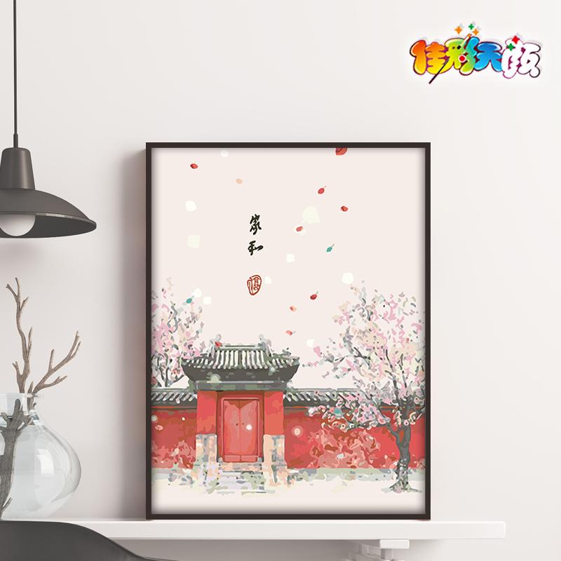 数字油画手工 diy新中式客厅中国风手绘油彩三联装饰画田园复古风图片