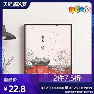 数字油画手工 diy新中式客厅中国风手绘油彩三联装饰画田园复古风