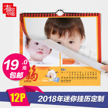 2019 Calendar Production 12P couple wedding Calendar custom birthday gift Baby Calendar DIY Custom