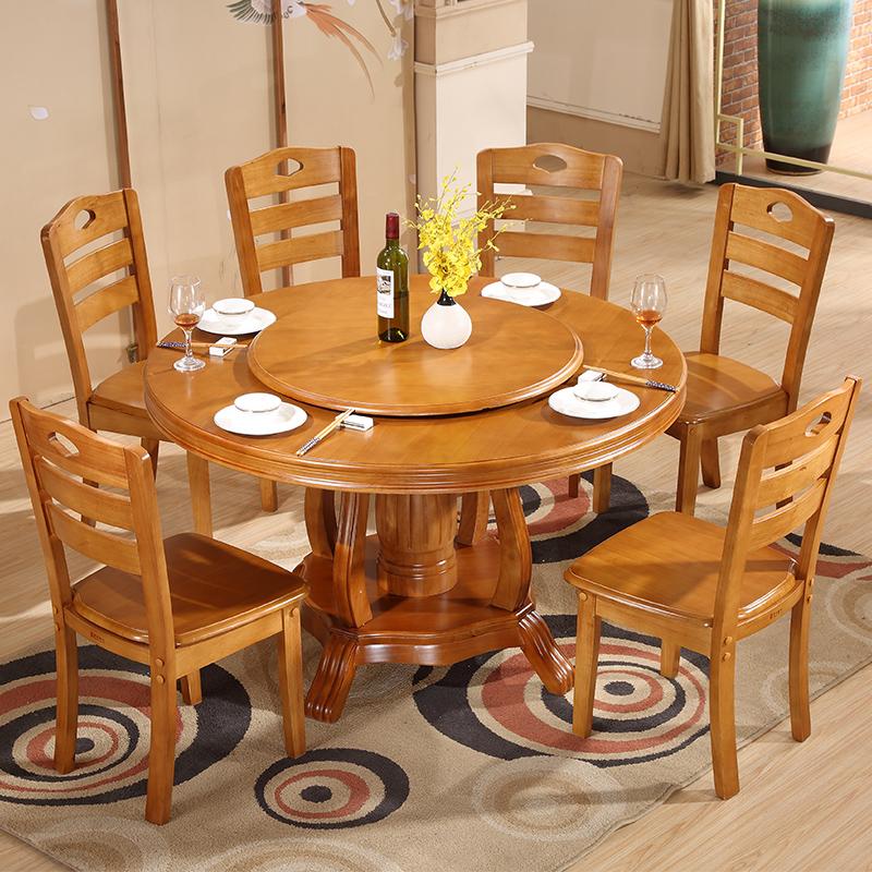 实木餐桌椅组合6人大圆桌带转盘1.3米1.5米简约现代橡木圆形饭桌
