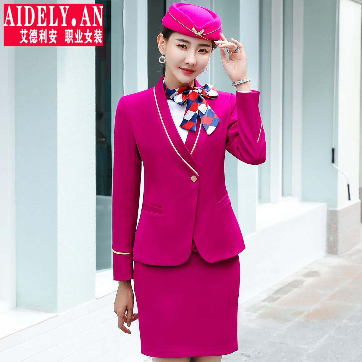 空姐制服女秋季珠宝店酒店前台接待工作服套装女南航空姐职业装女
