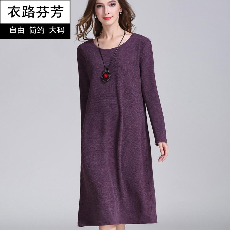 衣路芬芳2018秋冬200斤胖MM连衣裙宽松中长款长袖针织显瘦连衣裙