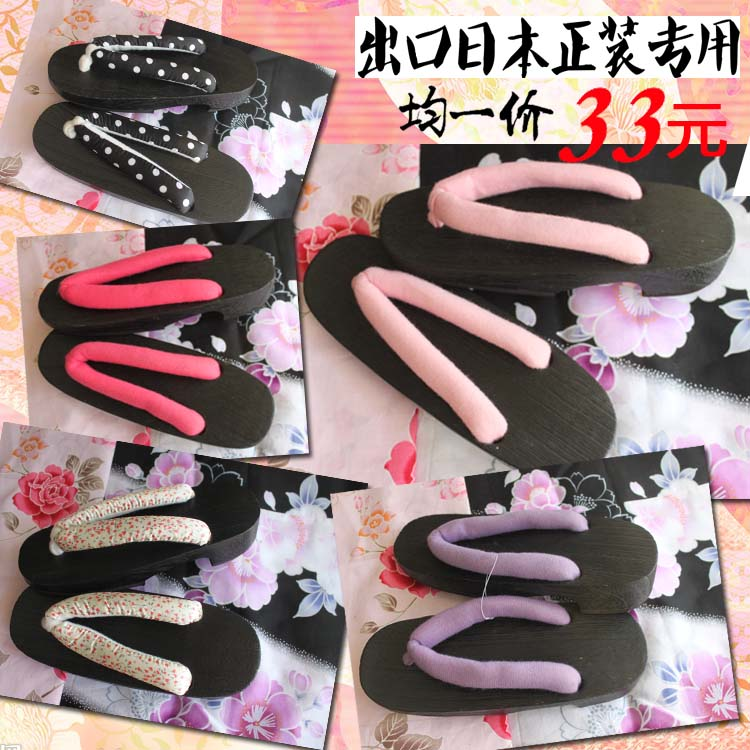 Geisha, kabuki, Huakui, cosplay, Halloween costume, Dazhuan sleeve, Japanese formal kimono, kimono, clogs and shoes