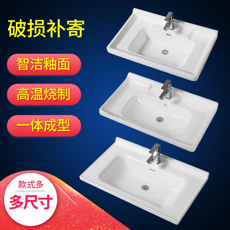 Раковины для ванной комнаты Артикул 566001809709