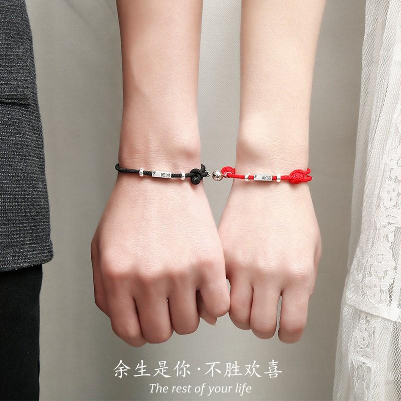 纯银情侣手链一对男女款本命年红手绳银编织定制刻字纪念生日礼物