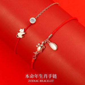 鼠年925银小金鼠本命年红绳女手链