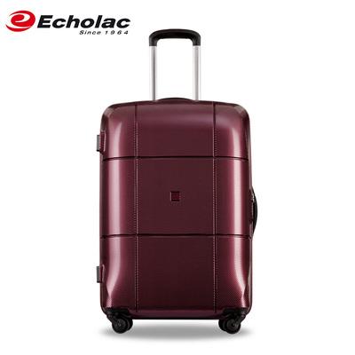 爱可乐行李箱怎么样