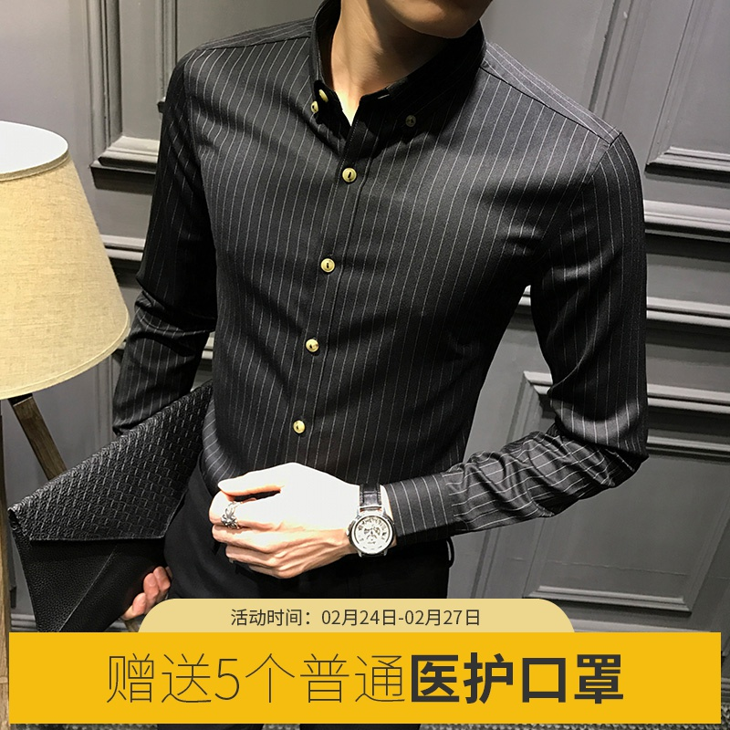 Men's vertical stripe Slim Fit Shirt Men's long sleeve Korean black trend shirt handsome casual business men's clothing