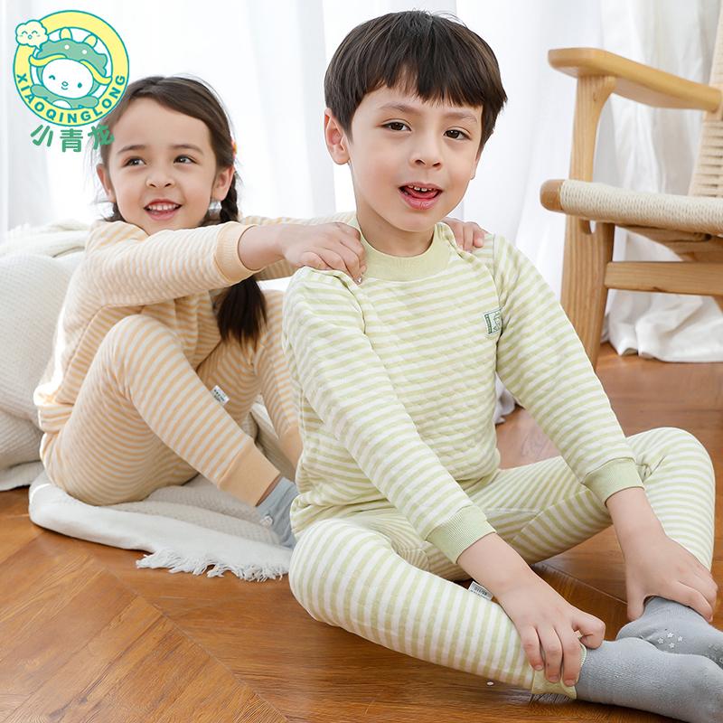 小青龙儿童保暖内衣套装加厚彩棉男女童秋衣秋裤宝宝棉毛衫中大童