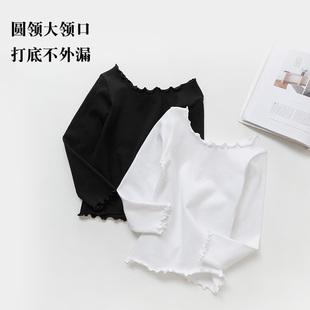 女童打底衫 t恤儿童紧身上衣打底衣纯棉白黑色 低领大领口宝宝长袖