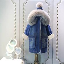外套儿童羊羔绒牛仔中长款 潮 加厚加绒韩版 2019新款 童装 女童冬装