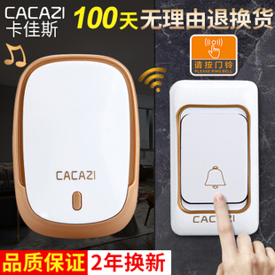 门铃无线家用 呼叫器 远距离无线门铃不用电池一拖二拖一电子遥控