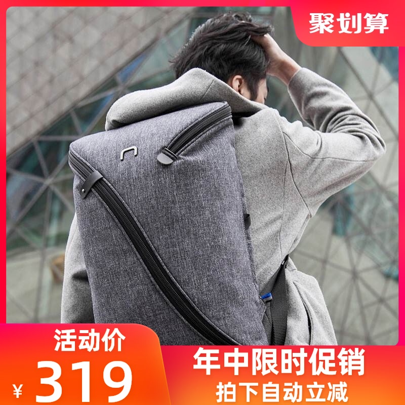 American niid backpack uno2 commuter photography 13 inch computer Camera SLR sports differential travel backpack for men and women