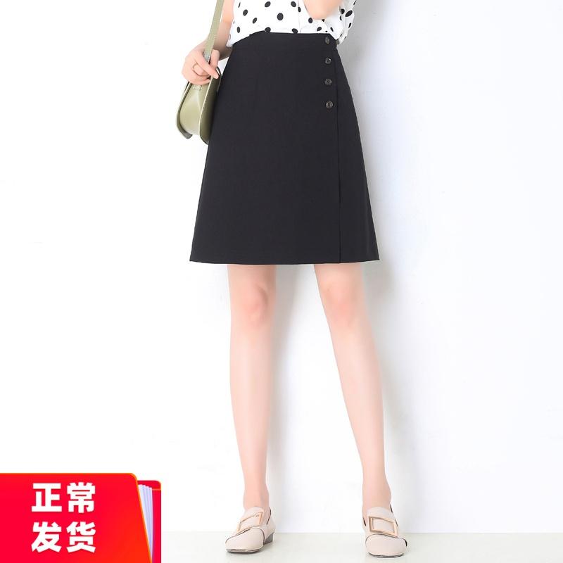 半身裙A字2020新款春秋黑色正装裙工装中长款女夏季高腰职业裙子