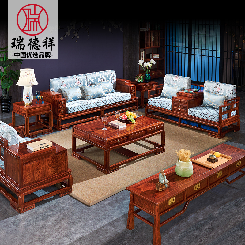 满20000元可用500元优惠券红木沙发全实木新中式软体沙发组合花梨木刺猬紫檀新古典整装家具