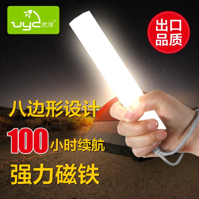 优洋户外露营灯野营灯夜市地摊帐篷灯家用应急灯充电式LED照明灯