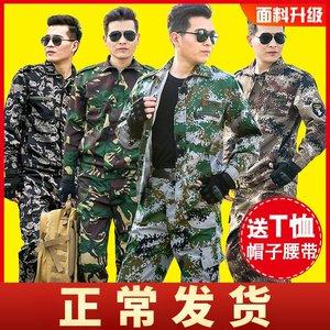 迷彩服套装男冬季特种兵正品军训服