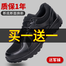 Black training shoes men's summer new running ultralight fire training labor wear-resistant genuine 07a rubber shoes military shoes