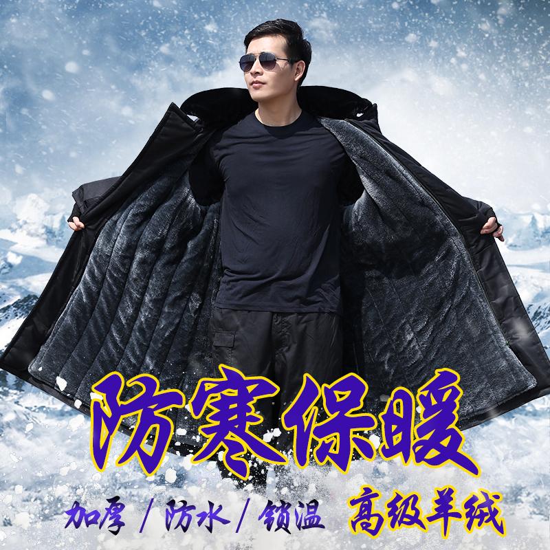 东北军棉大衣男加厚冬季防寒长款绿绿色劳保棉服棉衣保安工作服图片
