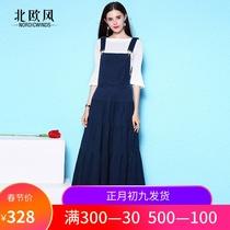 蓝色牛仔背带裙女2020新款大码吊带裙中长款大摆连衣裙两件套春夏