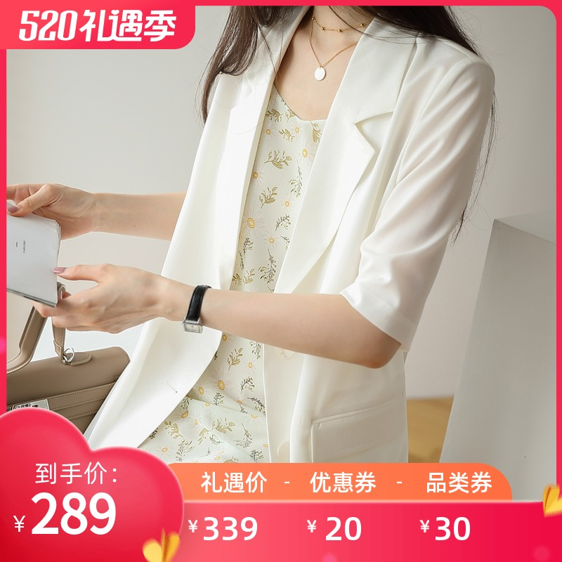 New design sexy short-sleeved suit jacket female summer thin section retro short small son suits V309