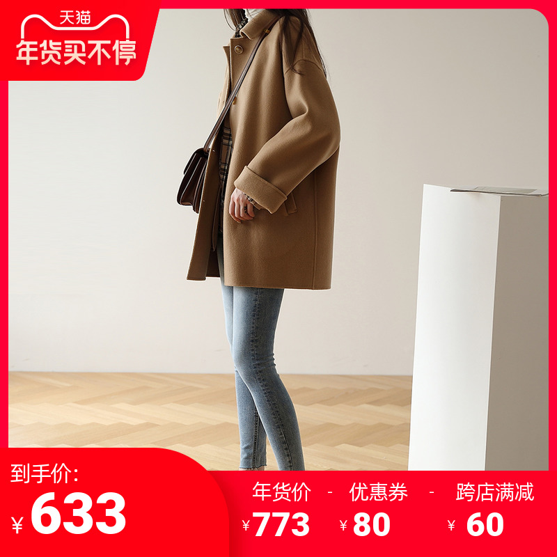 2020 autumn and winter new woolen coat women's double-sided woolen coat medium long short short small woolen woolen Korean version